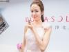 【採訪】 打造空靈芭蕾名伶 2015春夏 LUNASOL柔薰淨化上市