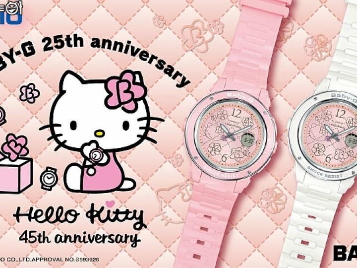 【快訊】BABY-G × Hello Kitty Pink Quilt Series 聯名錶款正式推出