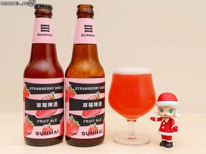 [季節限定大口喝]SUNMAI金色三麥草莓啤酒上市