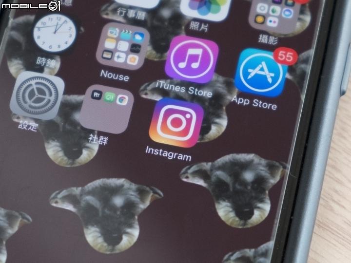 【防君子】看熱情粉絲是誰!Instagram開始測試限時動態截圖通知