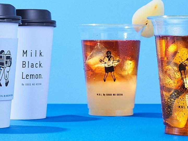 [海外快訊]紅茶粉絲必朝聖 午後の紅茶實體概念店