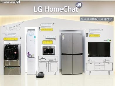 用 Line 與家電對話 韓國直擊 LG 2015 HomeChat 系列智慧家電