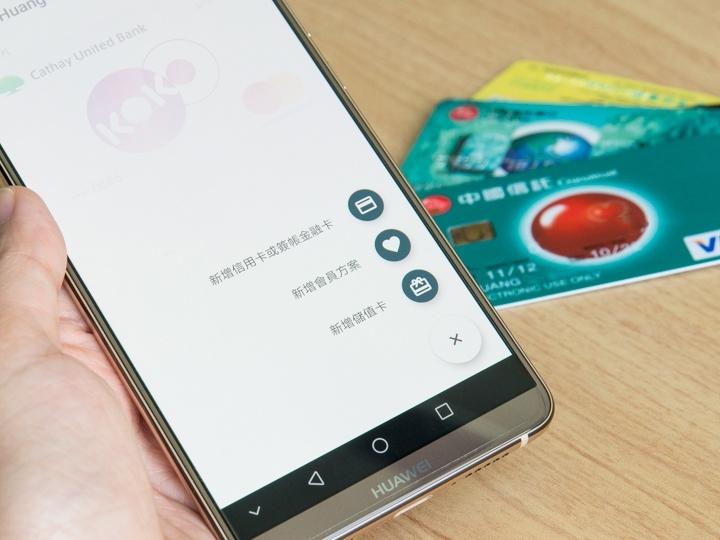 【短訊】Android Pay明起支援中信簽帳金融卡  匯豐銀行也加入陣容