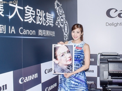 [採訪]IA智慧分析導入 Canon推出第三代imageRUNNER ADVANCE系列商用複合機