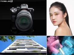 新世代的高畫素王者 Sony A7RIII 建築/表演/商品/人像攝影實戰!