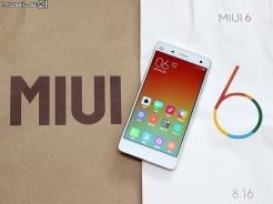 小米產品的核心價值!MIUI 6發佈會分享