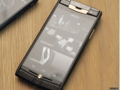 見過VERTU Singature Touch  見識頂級的世界