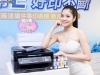 [採訪]連續供墨免改機 EPSON再度推出五款連續供墨印表機種