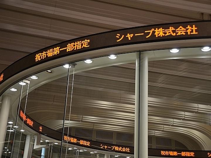 【羨慕】日本夏普重返東證一部 社長戴正吳每人豪發3萬獎勵金